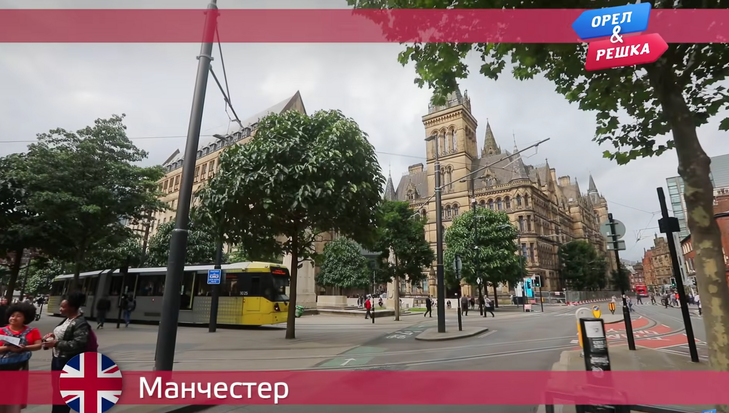 Someone on Reddit has uncovered a Manchester episode of a popular Ukrainian travel show, The Manc