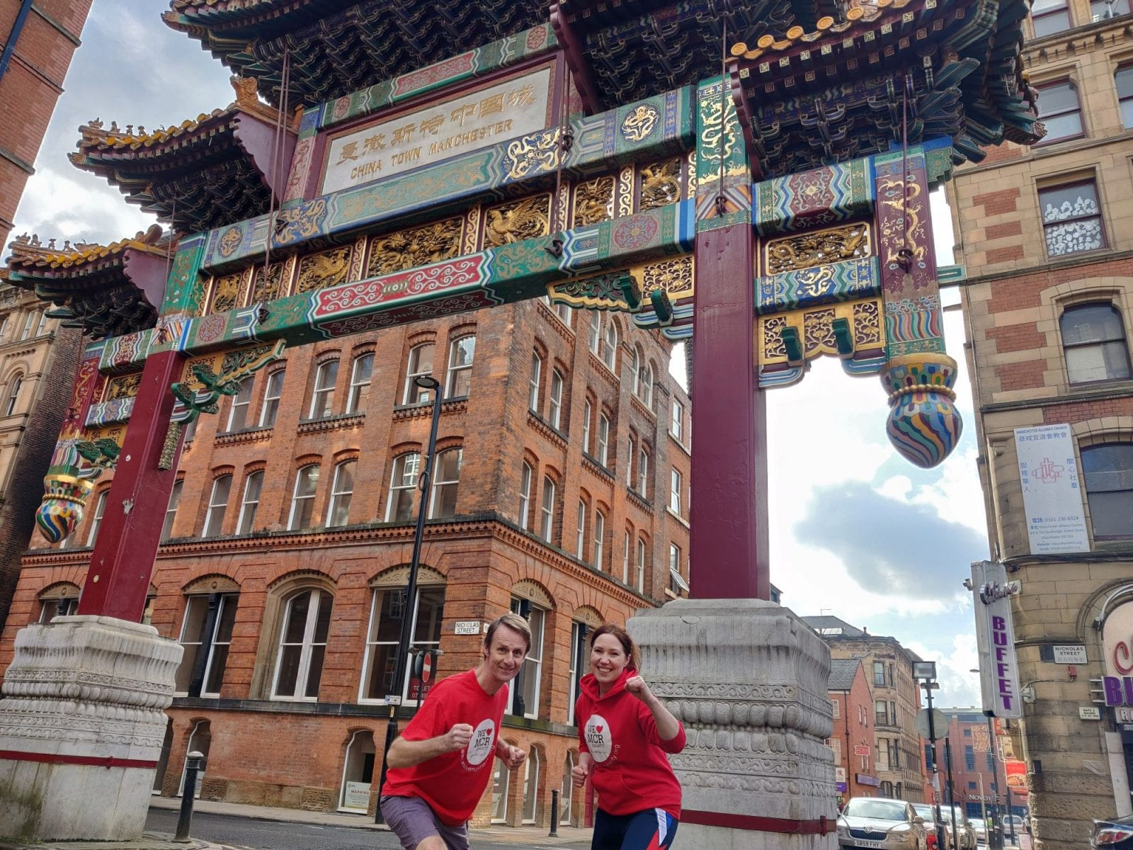 Why We Love MCR Charity's 'landmarks of Manchester' 10K will help you 'fall in love' with the city again, The Manc