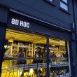 Part-bar, part-shop: Inside Ad Hoc – the Northern Quarter's newest addition, The Manc